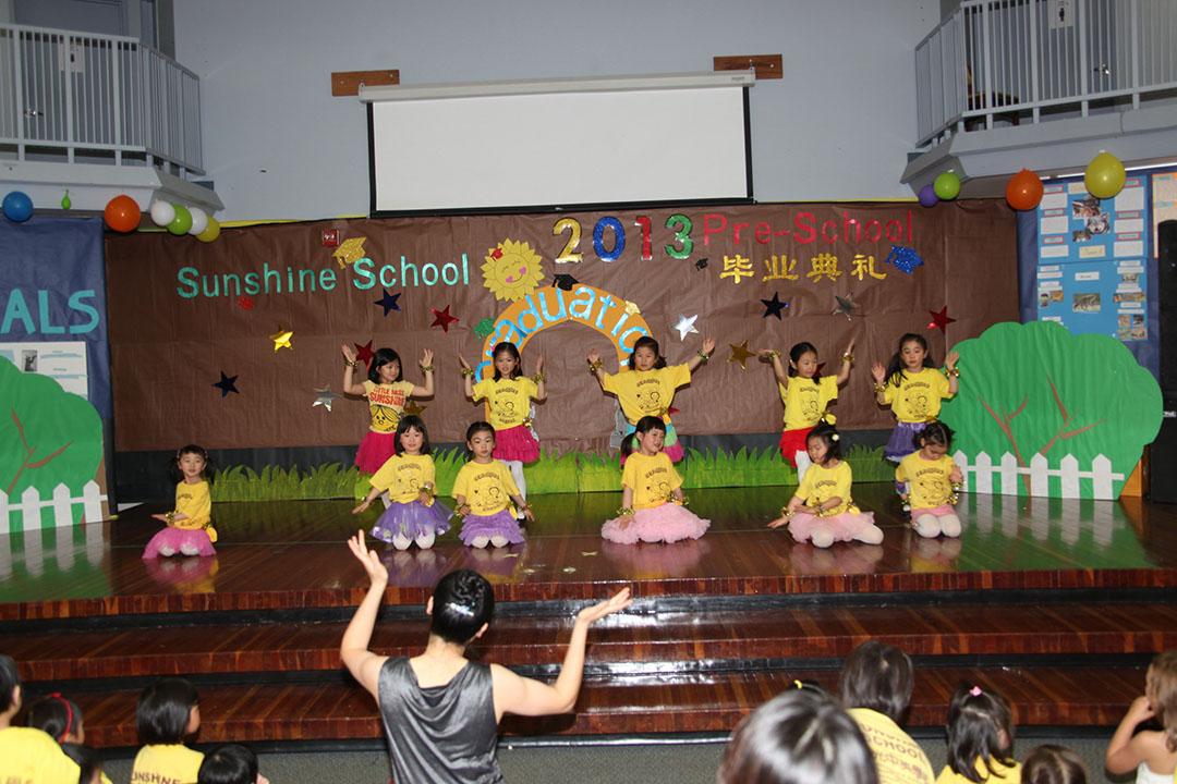 Sunshine School | Photo galleries